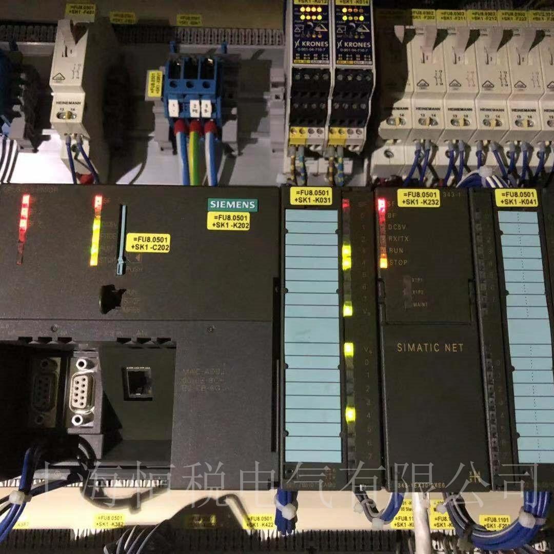 西门子S7-300PLC开机所有指示灯全亮修理