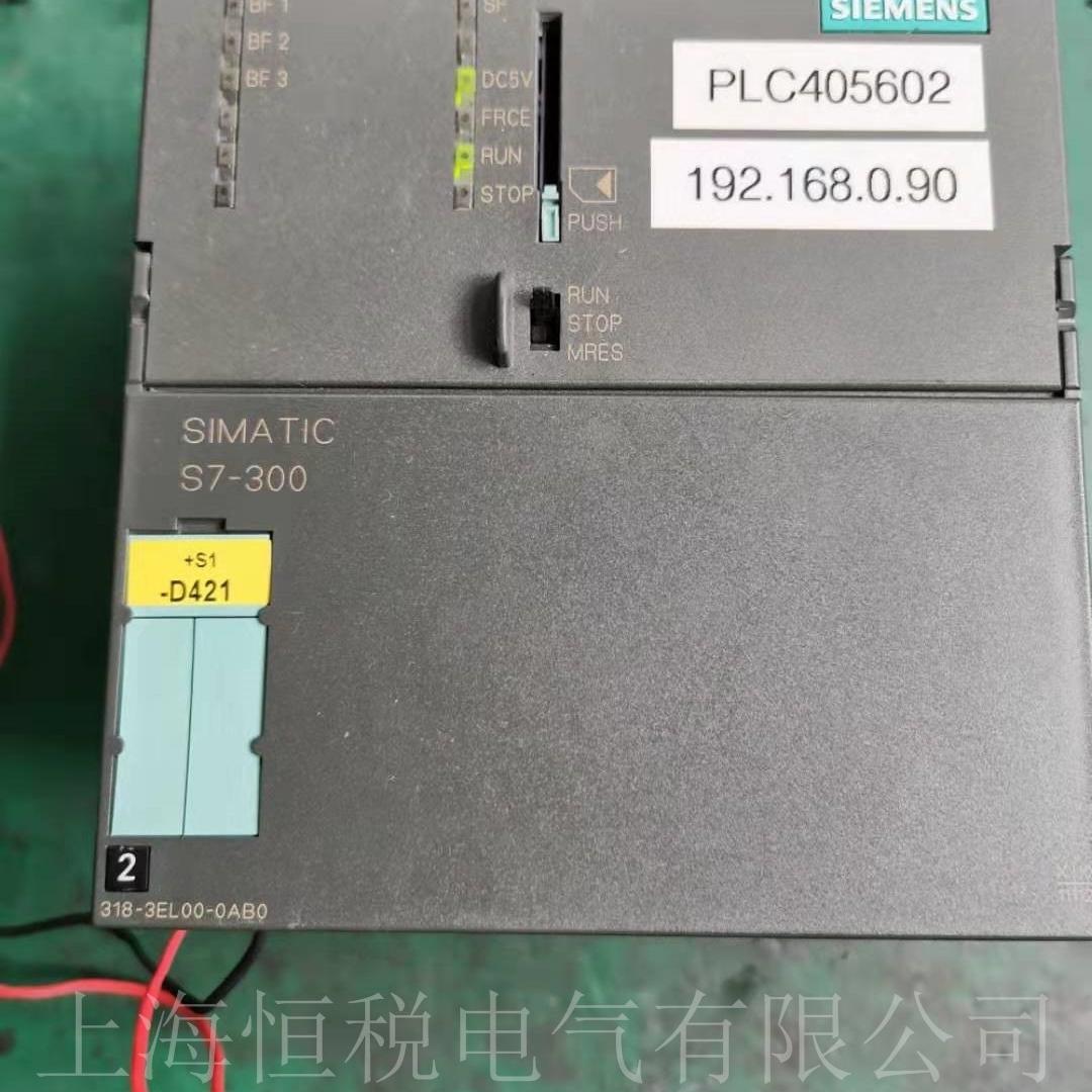 西门子S7-300PLC电源指示灯全都不亮修理