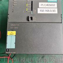 S7-300维修专家西门子S7-300PLC电源指示灯全都不亮修理