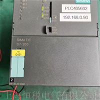 西门子S7-300PLC模块开机LED灯都不亮修理
