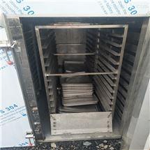 2门4车96盘电汽两用烘干箱 热风循环烘箱