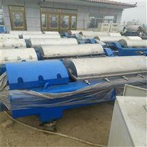 回收二手卧式螺旋沉降卸料离心机价格
