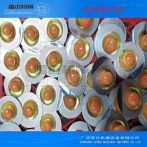 DPP-155单粒陶瓷泵精准灌装双色鸡蛋面膜泡罩包装机