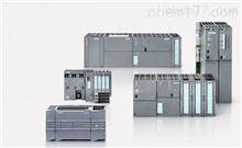 西门子S7-300卡件CPU312销售