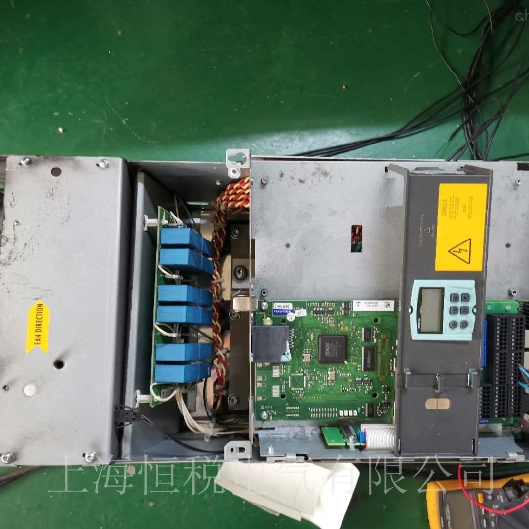 西门子6RA8093启动报警F60040无法复位维修