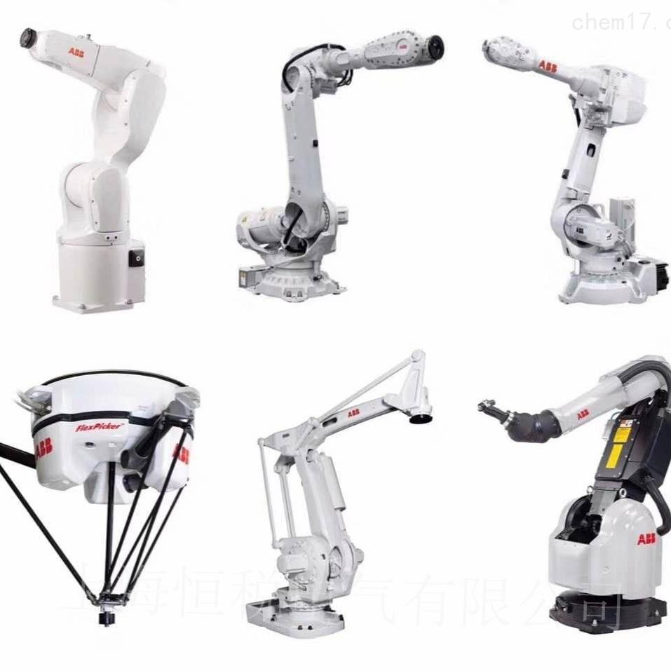 ABB机器人操作手柄急停按键失效或不灵修复