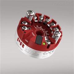 5437A   2线制HART 7温度变送器