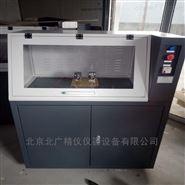 塑料耐电弧试验仪20KV