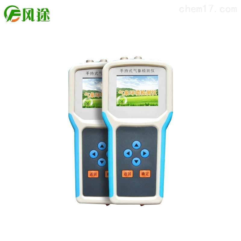 手持式农业气象监测仪