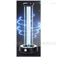 移動式紫外消毒燈--海爾醫療