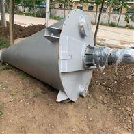 1吨处理全新二手不锈钢双螺旋锥形混合机