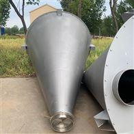 1吨二手双螺旋混合机 锥体粉体搅拌机