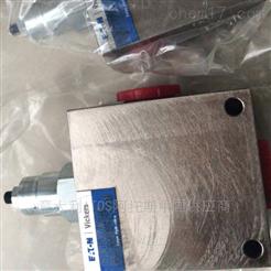 促销HC536062060612威格士电磁阀阀块