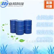 140-11-4   乙酸苄酯  厂家直销 香精