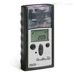 供应ENNIX气体检测仪