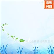 140-11-4 优质乙酸苄酯  厂家香精