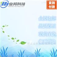 99-86-5    高质量松油烯  香精生产厂家