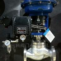 ZJHP精小型气动薄膜调节阀