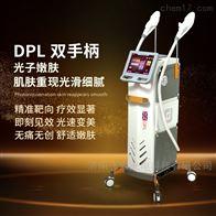DPL专业DPL光子嫩肤仪在线报价