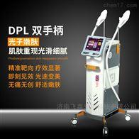 DPLDPL光子嫩肤仪恢复肌肤年轻态