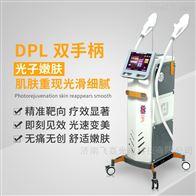 DPL美容院常用的光子嫩肤适合哪些人做