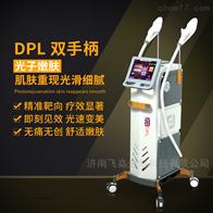 DPLDPL精準光嫩膚儀皮膚修復抗老化體驗