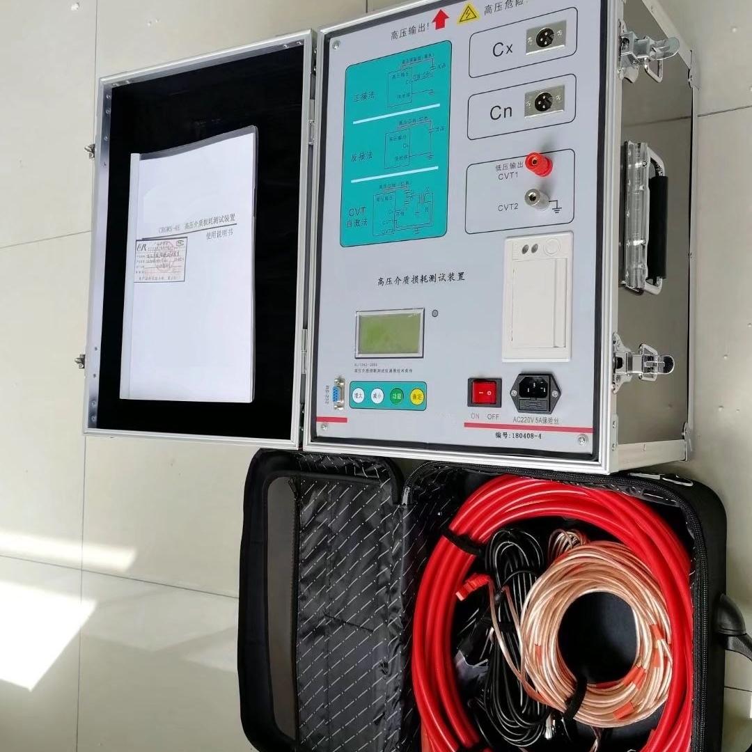 JY高压介质损耗测试仪