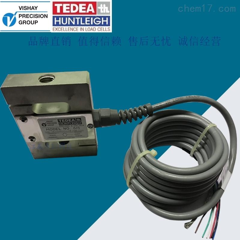 原装美国特迪亚拉压式称重传感器615-300kg
