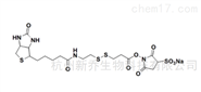 Sulfo-NHS-SS-Biotin/325143-98-4交聯劑