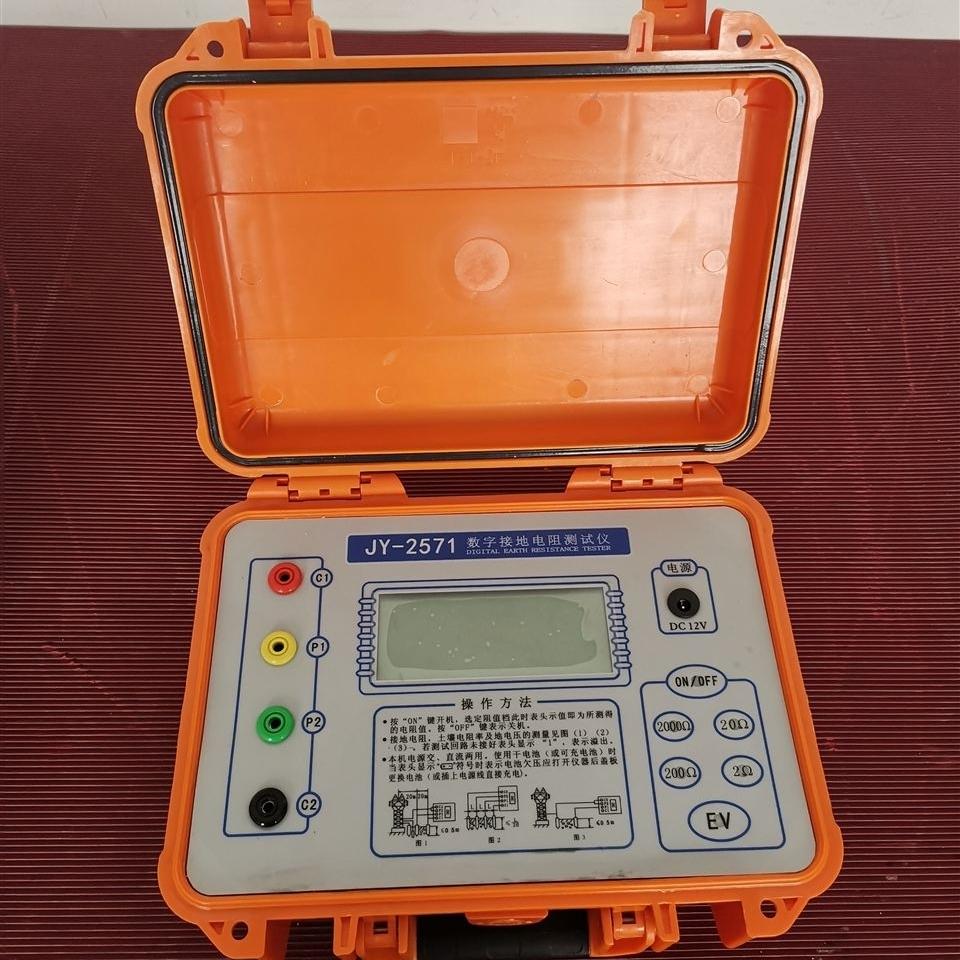 智能型数字接地电阻测试仪