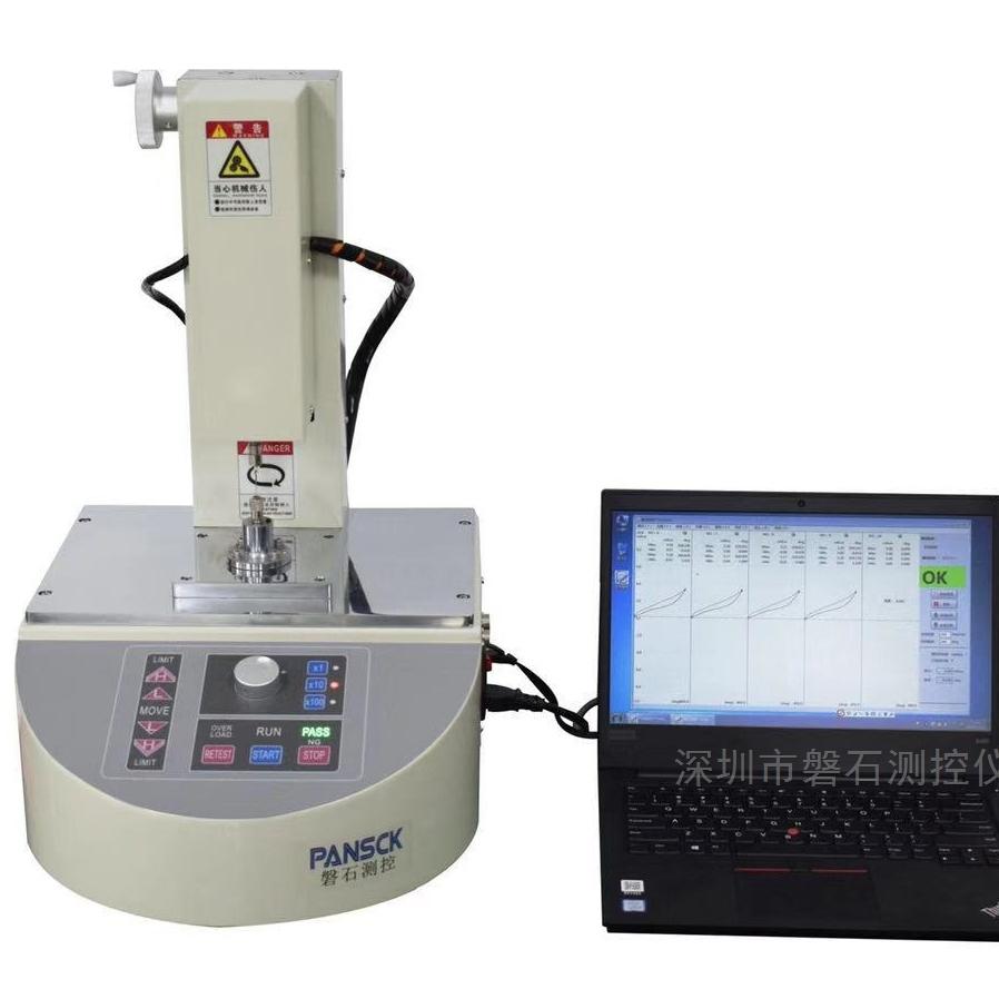 微扭力试验机 PS-2205ST