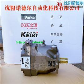 PV080R1K1T1NMMC美国parker派克柱塞泵