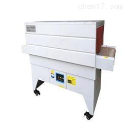 450全自动L型封切包装机