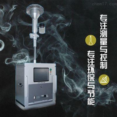 大气重金属在线监测系统