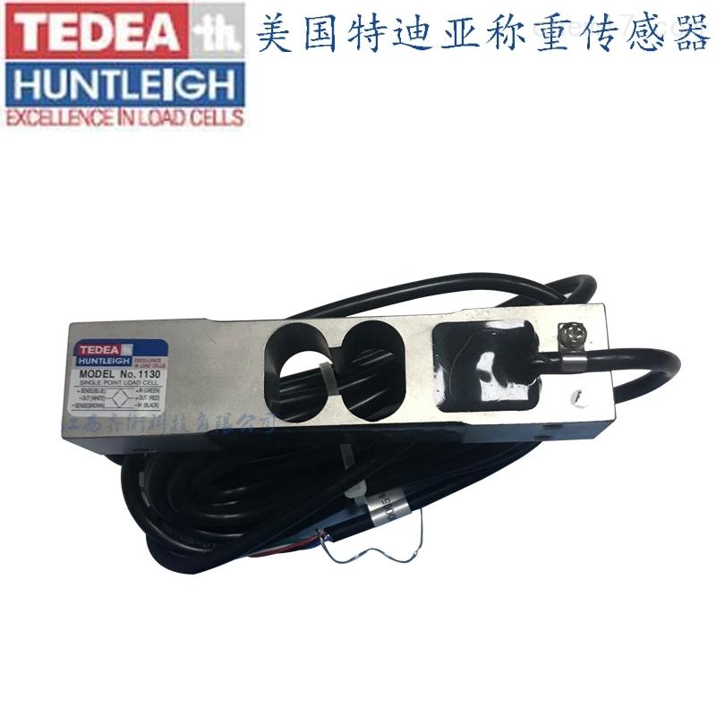 威世特迪亚不锈钢单点式传感器1142-50kg