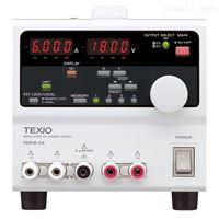 德士TEXIO小型直流電源
