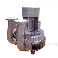HRB25KW旋涡气泵