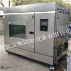 LSO2-600H2S-300 CO2-300二氧化硫試驗箱