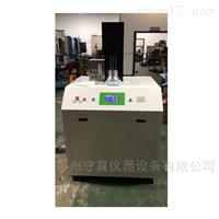KLT-20A颗粒物过滤效率测试仪