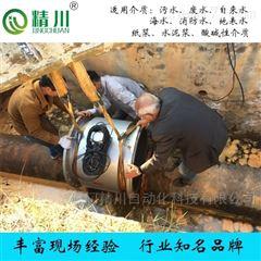 JCEF农田灌溉水流量计