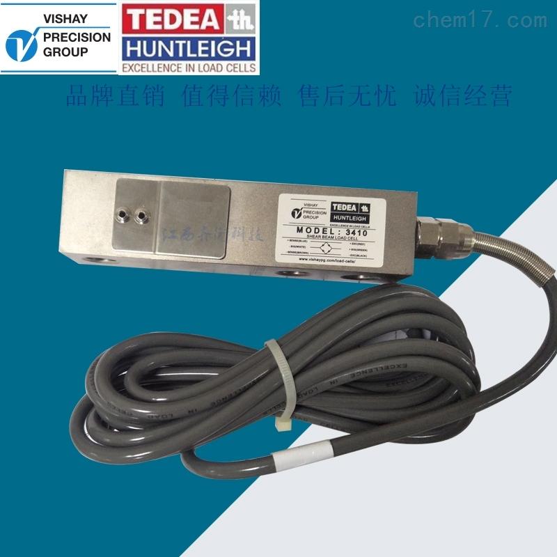 特迪亚料灌台秤包装秤传感器3410-250kg