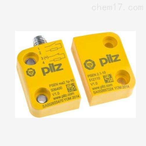 德國皮爾茲PILZ安全光柵