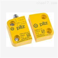 PSEN op4S-1-2德國皮爾茲PILZ安全光柵
