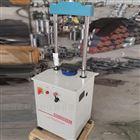 路面材料强度试验仪LD-127型