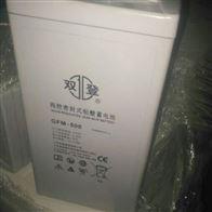 GFM-500双登蓄电池GFM系列报价