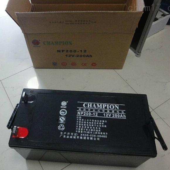冠军蓄电池NP200-12批发零售价格
