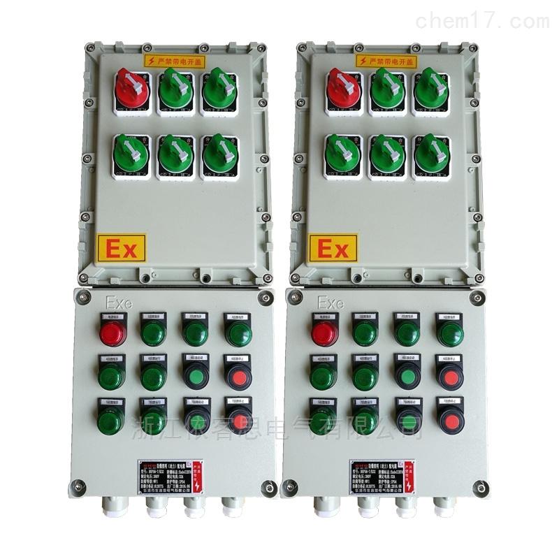 BXD防爆动力配电箱4回路带总开和一变压器