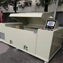 AB-90D复合式盐雾腐蚀试验箱制造厂家90型