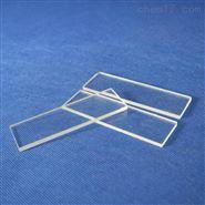 石英载玻片75*25*1mm 现货 光学石英玻璃