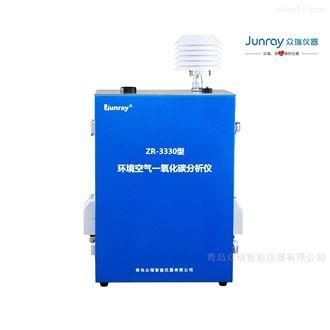 太阳成_ZR-3330一氧化碳分析仪